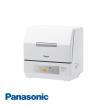 パナソニック 食器洗い機 NP-TCR4 /【Mサイズ】