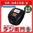 パナソニック 5.5合炊きIH炊飯ジャー 炊飯器 SR-HB108-K /【Sサイズ】