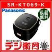 パナソニック 3.5合炊き IH炊飯ジャー 炊飯器 SR-KT069-K /【送料区分Sサイズ】