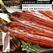鰻 ウナギ うなぎ 特大うなぎの蒲焼き丸ごと1尾 300g以上 中国産 同一配送先に2セット以上でオマケ 冷凍便送料無料 お年賀 ギフト