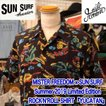 ミスターフリーダム サンサーフ MISTER FREEDOM × SUN SURF ロックンロールシャツ 『YUCATAN』 SS38090-119 BLACK