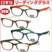 EDWIN エドウィン メガネ リーディンググラス 老眼鏡 EDR-32