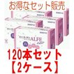 【送料無料!! まとめ割!!】  大正製薬 アルフェネオ 50ml×120本 【指定医薬部外品】