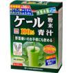 山本漢方 ケール粉末青汁  スティックタイプ 3g×22包