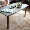 ゲリラセール!テーブル リビングテーブル センターテーブル ベローチェ 100 センターテーブル (IS)