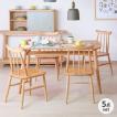 ダイニングセット 5点 テーブル チェア 北欧 木製 ノルン (IS)