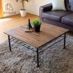 リビングテーブル ビンテージ 木製 無垢 70 リトル (IS)