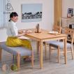 【P15倍!2/22〜2/25】ダイニングセット 4点 幅130 テーブル チェア ベンチ 4人 木製 エリオット (IS)
