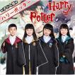 コスプレ衣装Harry Potter グリフィンドールハリーポッターローブ、レイブンクロー、ハッフルパフ、スリザリンハロウィン/仮装/変装