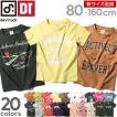 子供服 半袖Tシャツ キッズ 韓国子供服 devirock Tシャツ 半袖 男の子 女の子 ベビー 20柄 80-160  M1-4