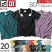 子供服 半袖Tシャツ キッズ 韓国子供服 devirock ロゴプリント Tシャツ 男の子 女の子 ベビー トップス 半袖 全20柄 80-160  M1-4