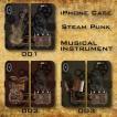 スチームパンク調 歯車 楽器 機械仕掛け レトロ SF 蒸気機関 iPhone アイフォン スマホケース 手帳型ケース