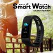 スマートウォッチ 腕時計 活動量計 心拍計 血圧測定 血圧計 歩数計 IP67防水 USB急速充電 日本語説明書 レディース メンズ スマートブレスレット line