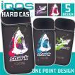 アイコス ケース iQOS ハードケース 保護ケース ioqsケース デザインケース オリジナル ケース 本体と一緒に