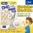 dhc サプリ ダイエット 【メーカー直販】ファビノール 30日分 | サプリメント 女性 男性