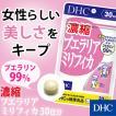 dhc サプリ 【メーカー直販】 【送料無料】 濃縮プエラリアミリフィカ 30日分   サプリメント