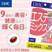 dhc サプリ 【メーカー直販】 エステミックス 30日分   サプリメント