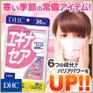 dhc サプリ 【メーカー直販】エキナセア 30日分   サプリメント