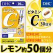 dhc サプリ ビタミン ビタミンc 【 DHC 公式 】 ビタミンC(ハードカプセル) 30日分 | サプリメント ポイント消化