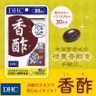 dhc サプリ 【メーカー直販】香酢(こうず) 30日分 | サプリメント