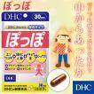 【DHC直販サプリメント】ぽっぽ