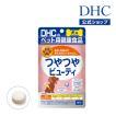 dhc 【メーカー直販】犬用 国産 つやつやビューティ | ペット用品