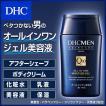 dhc 男性化粧品 化粧水 メンズ 【メーカー直販】DHC M...