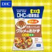 dhc 【メーカー直販】犬用 国産 主食といっしょにグルメなおかず(馬肉と野菜) | ペット用品