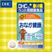 dhc 【メーカー直販】犬用 国産 おなか健康 | ペット用品