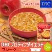 【DHC直販/置き換えダイエット食品】DHCプロティンダイエットフレーク アップルシナモン味(5袋入)