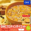 【DHC直販/置き換えダイエット食品】DHCプロティンダイエットフレーク キャラメルモカ味(5袋入)