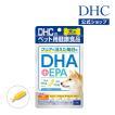 dhc 【メーカー直販】犬用 国産 DHA+EPA | ペット用品