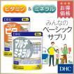 dhc サプリ ビタミン ビタミンc 【お買い得】【メーカ...