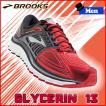 ラスト【28.5cmのみ】 ランニングシューズ ブルックス BROOKS メンズ GLYCERIN 13 (683) マラソン ジョギング 【old-bks-bg】 rn-60