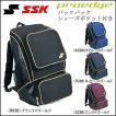 野球 SSK エスエスケイ 一般用 バックパック シューズポケット付き 容量:約34L
