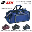 野球 SSK エスエスケイ 一般用 ミドルバッグ シューズポケット付き 容量:約53L