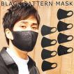 ウレタンマスク 大きめ 小さめ マスク おしゃれ レディース メンズ ブランド 洗える マスク 抗菌 S M L エアロシルバー 黒 アニマルパターンマスク