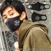 マスク 洗える ラインストーン クロス 日本製 高級 ストーン 黒 メンズ レディース 大きめ 小さめ ブランド 7JEWELRY 春 春夏 スポーツマスク
