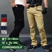 ゴルフウェア パンツ カーゴパンツ メンズ ストレッチ...