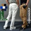 ゴルフウェア メンズ ゴルフパンツ ゴルフ パンツ ストレッチ おしゃれ ズボン 大きいサイズ  春 CG-GI013