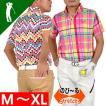 ポロシャツ メンズ ゴル フ 大きいサイズ ゴルフウェア  半袖 ドライ素材 ストレッチ 夏  ボタンダウン ゴルフウエア CG-SP601