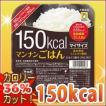 レトルトご飯/マンナンヒカリ/マイサイズ マンナンごはん (140g×24個入) 大塚食品