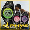 カシオ/ランニング/スポーツ/腕時計/ウォッチ/CASIO PHYS フィズSTR―300J