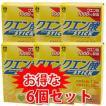 クエン酸/食用/食品/サプリメント/クエン酸 スティック (2g×30袋) 6個セット