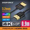 HDMI ケーブル 超スリムタイプ 4K対応 プレミアム PREMIUM HDMI 認証取得 4K/60P 18Gbps HDR ARC HEC 対応 0.9m (約1m)