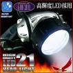 LED ヘッドライト 最強 強力 登山 懐中電灯 高輝度 ライト アウトドア レジャー キャンプ 夜釣り 生活防水 軽量 暗所作業 長寿命