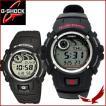 G-SHOCK ジーショック 腕時計 G-2900F-1 G-2900F-8 デジタル腕時計 ウォッチ 防水 男性 女性 スポーツ アウトドア 時計 デジタル Gショック CASIO カシオ