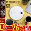 CDプレーヤー ポータブルCDプレーヤー ミュージックプ...