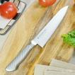 包丁 牛刀 180mm 藤次郎 V金10号 DPコバルト合金 オールステンレス TOJIRO PRO 日本製 F-888