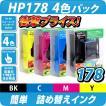 HP178PK 4色パック[ ヒューレット・パッカード/HP]詰め替えインク